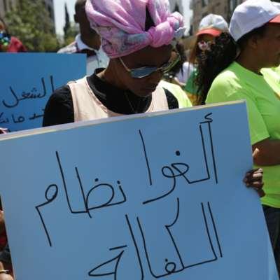 ترحيل 50 ألفاً والتجديد لـ 100 ألف في 2020: «مباركة» قضائية لاستغلال العاملات الأجنبيات!