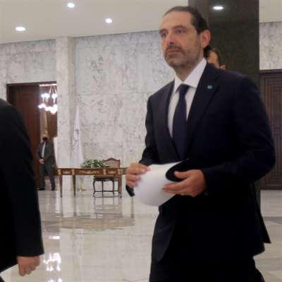 الرياض لباريس: نستقبل الحريري رئيساً لحكومة موثوق بها