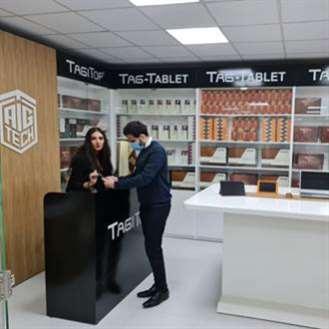 «أبوغزاله العالمية» تفتتح صالة عرض لأحدث منتجاتها التقنية في بيروت