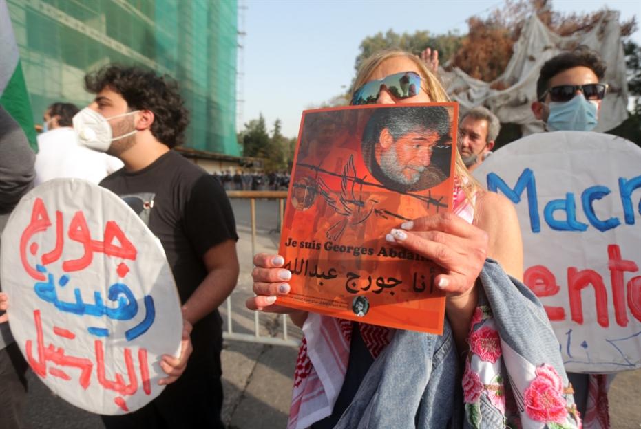 المعتصمون من أجل حرية جورج عبد الله: لن يعتذر!