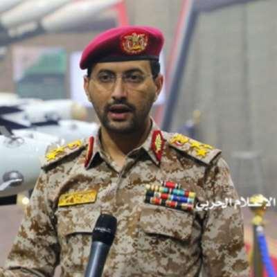 قوات صنعاء تستهدف قاعدة الملك خالد