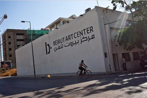مركز بيروت للفنّ: زراعة على السطح!