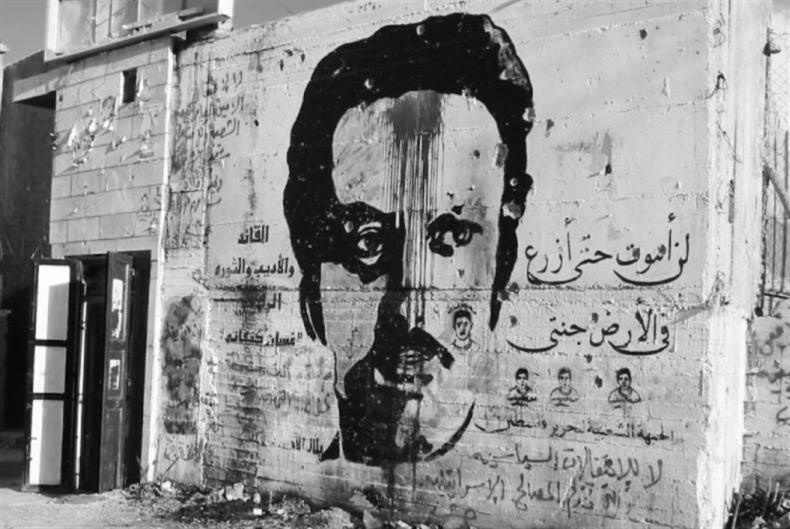 في ذكرى ميلاده: عن الجدوى في أدب غسان كنفاني