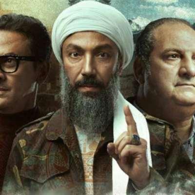 أهلاً بكم في «القاهرة كابول»: إرهاب وتوابل أخرى