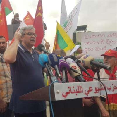 تحية «الشيوعي»  إلى الشعب الفلسطيني