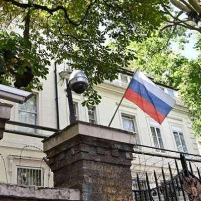 روسيا: إطلاق النار في مدرسة يسفر عن مقتل 11 شخصاً