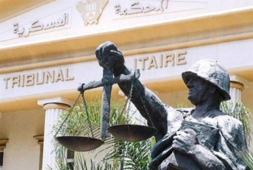 المحكمة العسكريّة تخلي سبيل 4 موقوفين شاركوا في احتجاجات بيروت