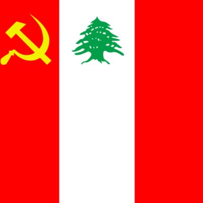 فايسبوك يغلق صفحة الحزب الشيوعي اللبناني