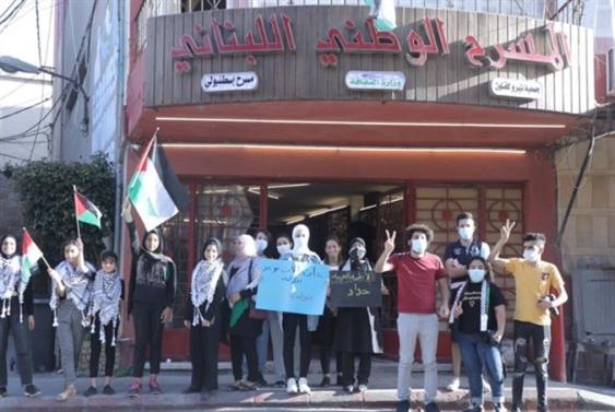 «مسرح اسطنبولي»: وقفة تضامنية مع فلسطين