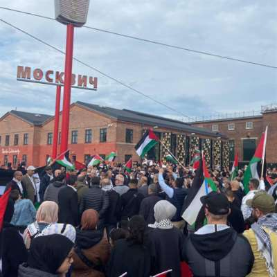 الشرطة الدنماركية تفرّق مسيرة داعمة للفلسطينيين في كوبنهاغن