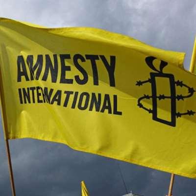 منظمة العفو الدولية تدعو لإتخاذ «موقف حازم» ضد إسرائيل