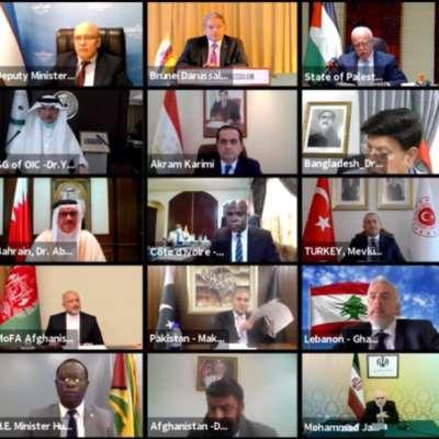اجتماعٌ افتراضيٌ لـ«التعاون الإسلامي»: المالكي يُقرّع المُطبّعين!