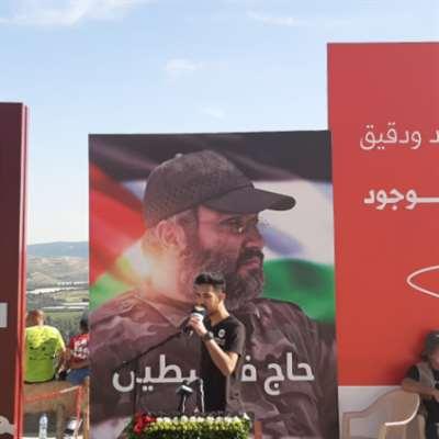 عماد مغنية مناصراً فلسطين من مارون الرأس