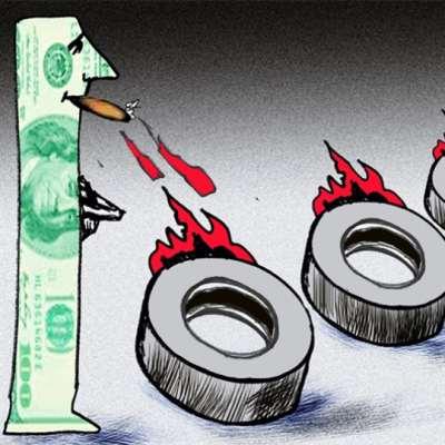 النظام الماليّ اللبنانيّ في انتظار الحلول الأميركيّة
