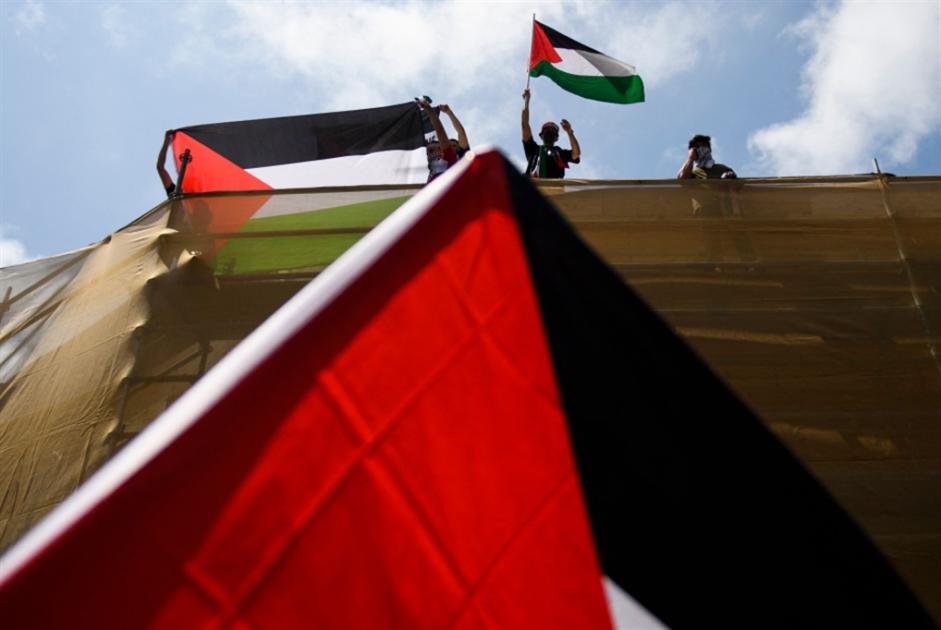 فلسطين اليوم