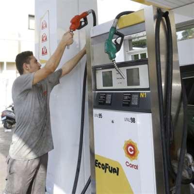 أصحاب محطات الوقود يحتجّون على قرار إقفال 40 محطة