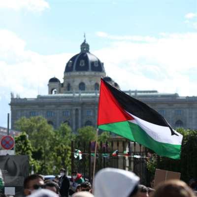 النمسا: تظاهرة رافضة لرفع العلم الإسرائيلي فوق المباني الحكوميّة