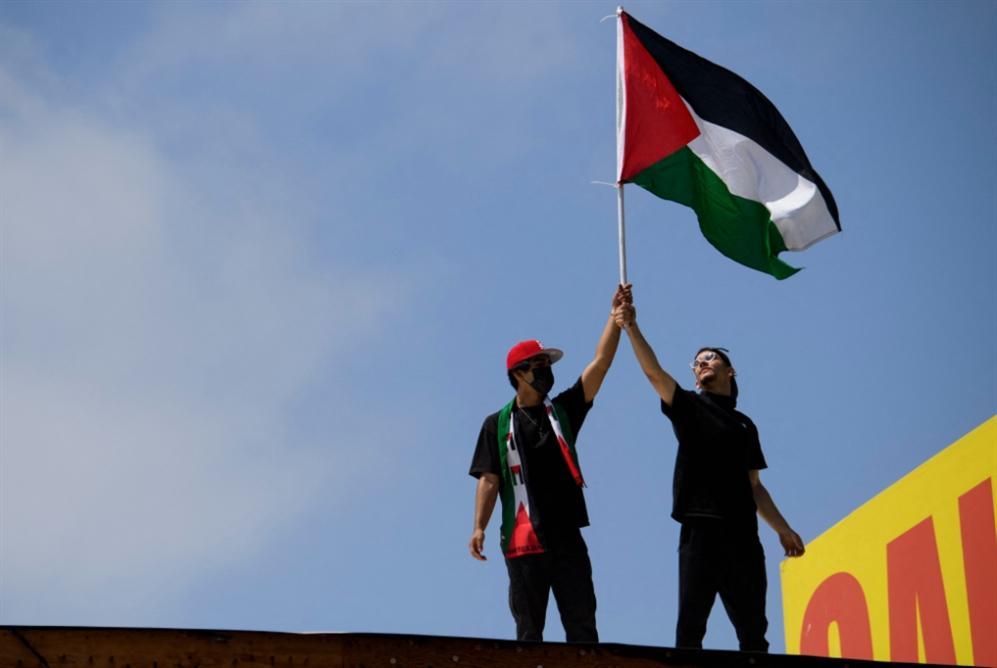 تحركات ومواقف مناصرة للفلسطينيين اليوم