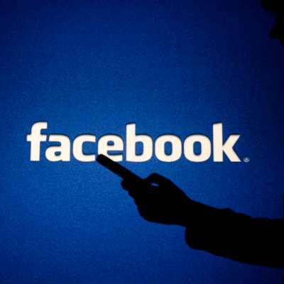 تبّاً لخوارزمية «فايسبوك»: ٮصامں مع المٯاومه الڡلسطىٮىه ٮاحرڡ دوں ٮٯاط