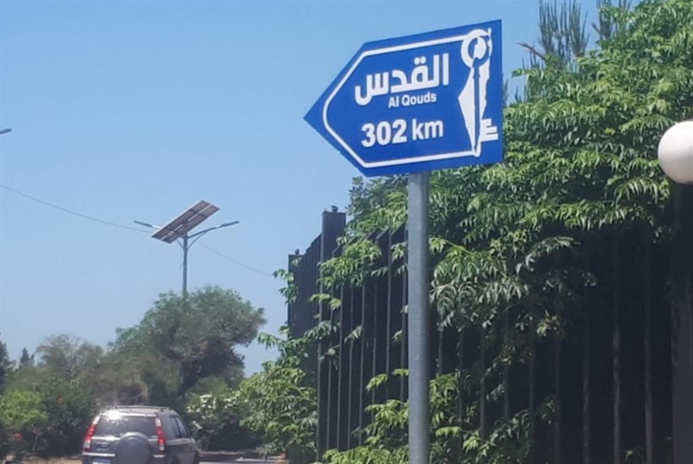 من طرابلس البوصلة... القدس