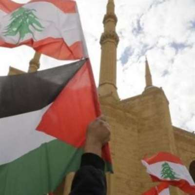 مسيرة شعبية... #لبنان_يدعم_فلسطين