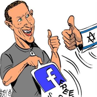 السوشال ميديا سلاحاً فعّالاً رغم كل شيء   «سردية الفقراء»: فلسطين تربح معركة   الرأي العام