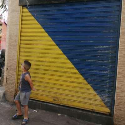 مخيمات لبنان تتحد مع الداخل: الإضراب موقف