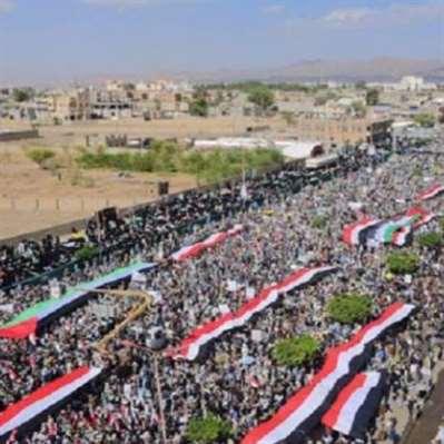 اليمن تنتفض لفلسطين
