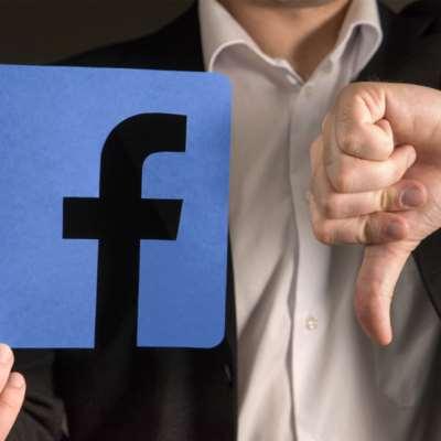 «فايسبوك» تطلق «مركز عمليات خاصة» لغزة