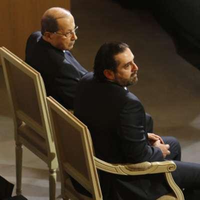 رسالة عون لمجلس النواب: منازلة دستورية وطائفية