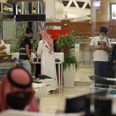 الريع والعمل والعمّال في السعودية