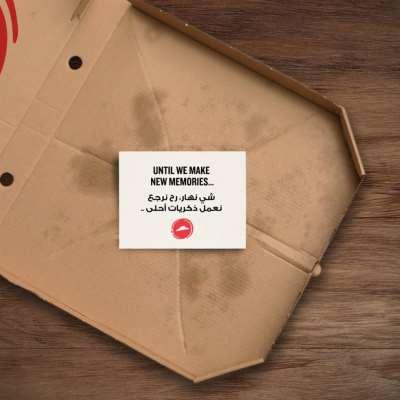 إغلاقات «الفرانشايز» تتوالى: «Pizza Hut» آخر «الهاربين»