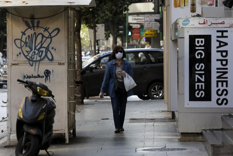 إصابات «كورونا» تنخفض 119%... وتحذير من التراخي