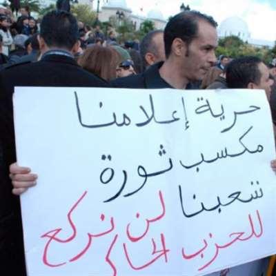 تونس في يوم الصحافة: اعتداءات بالجملة
