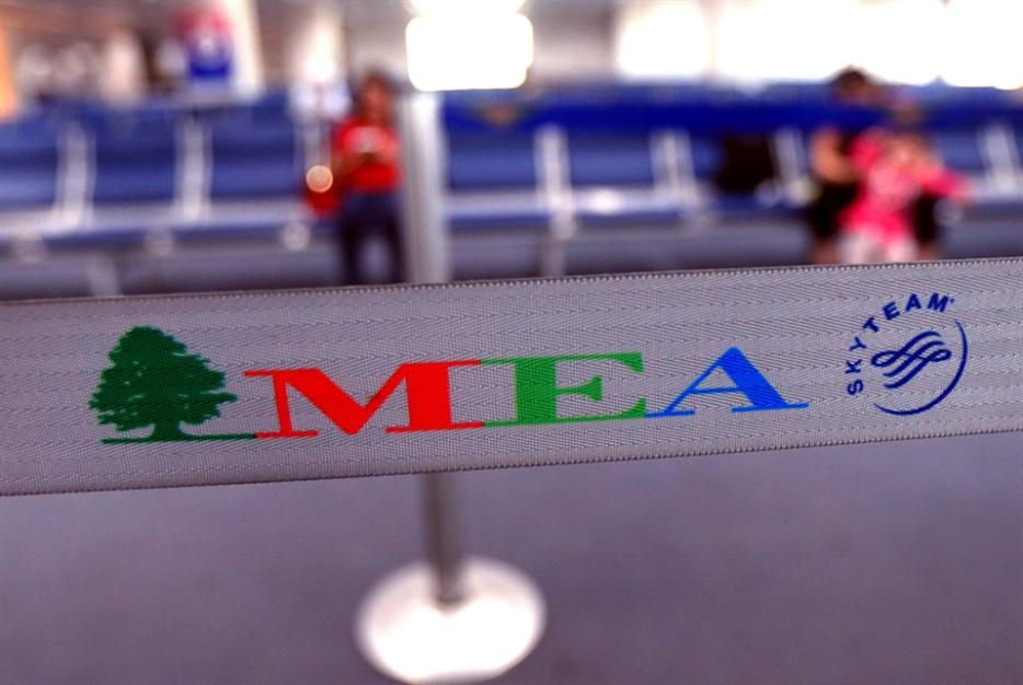 بيان لـ«MEA» حول شروط السفر من لبنان إلى دبي