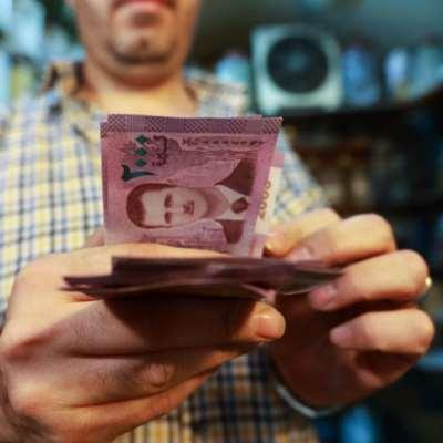 «هجمةٌ» لبيع العقارات في سوريا... خوفاً من الضرائب الجديدة