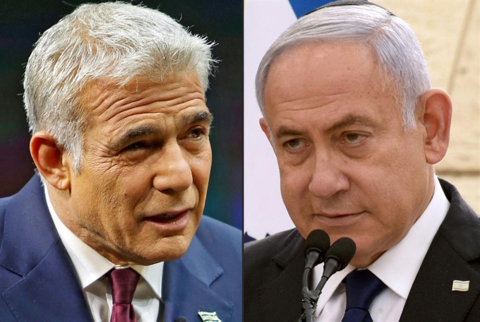 لبيد رئيساً مُكلّفاً بدلاً من نتنياهو: الأزمة الحكومية الإسرائيلية باقية... وتتعمّق