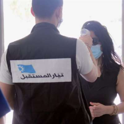 «المستقبل» يستغلّ المستشفى التركي!