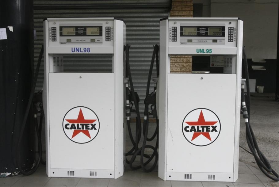 المديرية العامة للنفط تعاقب 75 محطة وقود