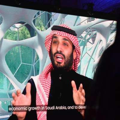 «السعودية - ليكس»: وثائق التحالف الاستراتيجي الخليجي - الاميركي