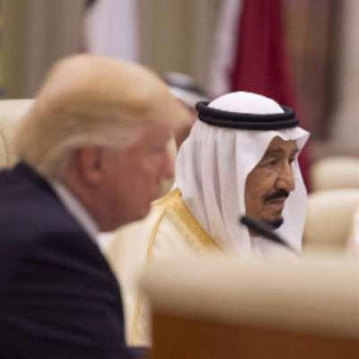 وثائق تأسيس التحالف الاستراتيجي...  ومحاضر مفاوضات الخليج واميركا