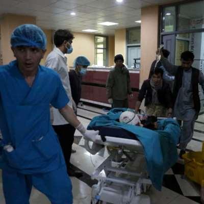 أفغانستان: تفجير قرب مدرسة للبنات يسفر عن مقتل 58 شخصاً