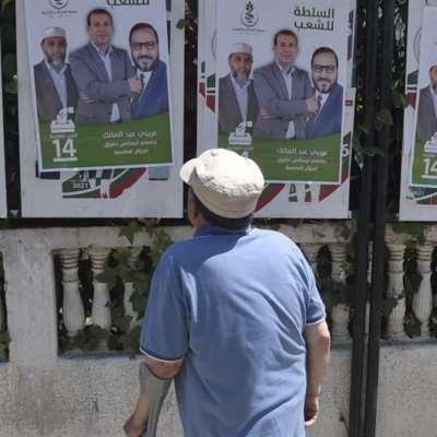 الجزائر: انطلاق التصويت بالانتخابات النيابية المبكرة