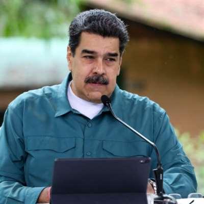 مادورو يطالب واشنطن بالإفراج عن أموال بلاده لشراء اللقاحات