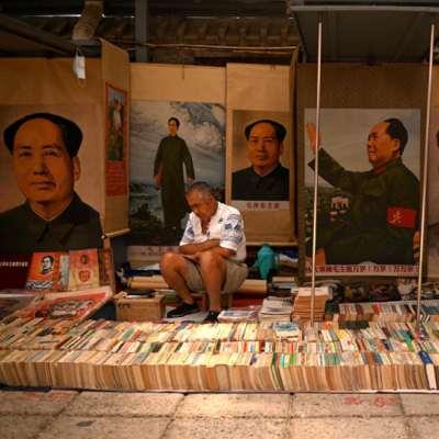 """""""الشيخوخة المبكرة"""" تؤرّق الصين: تدارُك الخطر ليس مستحيلاً"""