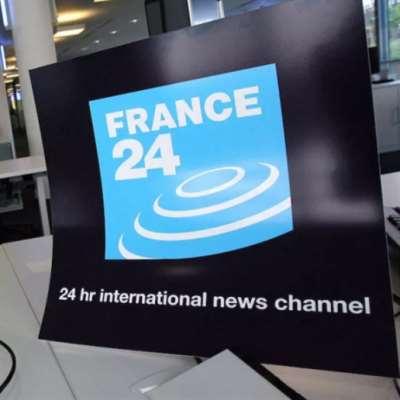 الجزائر: سحب اعتماد «فرانس 24»
