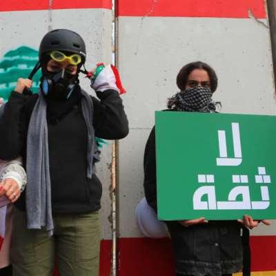 نقابات العمال: للمشاركة بالتحركات التصعيدية ضد السلطة