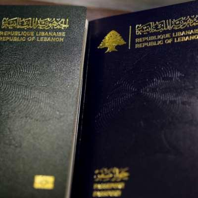 ألمانيا والدنمارك واليونان تسمح بدخول اللبنانيين أراضيها