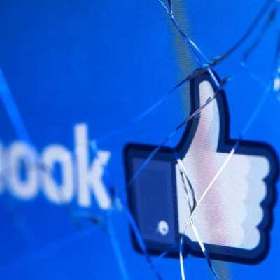فلسطينيّون يتّجهون إلى مقاضاة «فايسبوك» دولياً
