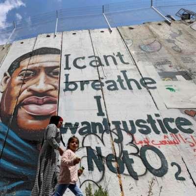 الأميركيّون السود وفلسطين: مرحلة مختلفة